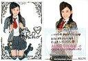 【中古】アイドル(AKB48 SKE48)/AKB48 トレーディングコレクション R207R : 鈴木紫帆里/箔押しカード/AKB48 トレーディングコレクション
