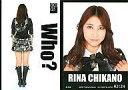 【中古】アイドル(AKB48 SKE48)/AKB48 トレーディングコレクション R212N : 近野莉菜/ノーマルカード/AKB48 トレーディングコレクション