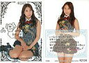 【中古】アイドル(AKB48 SKE48)/AKB48 トレーディングコレクション R213R : 近野莉菜/箔押しカード/AKB48 トレーディングコレクション