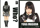 【中古】アイドル(AKB48 SKE48)/AKB48 トレーディングコレクション R218N : 増田有華/ノーマルカード/AKB48 トレーディングコレクション