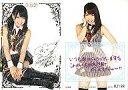 【中古】アイドル(AKB48 SKE48)/AKB48 トレーディングコレクション R219R : 増田有華/箔押しカード/AKB48 トレーディングコレクション