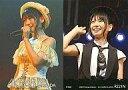 【中古】アイドル(AKB48 SKE48)/AKB48 トレーディングコレクション R221N : 増田有華/ノーマルカード/AKB48 トレーディングコレクション
