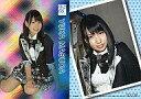 【中古】アイドル(AKB48 SKE48)/AKB48 トレーディングコレクション R222R : 増田有華/ホロカード/AKB48 トレーディングコレクション