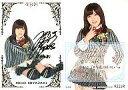 【中古】アイドル(AKB48 SKE48)/AKB48 トレーディングコレクション R225R : 宮崎美穂/箔押しカード/AKB48 トレーディングコレクション