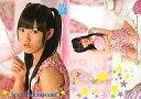 【中古】アイドル(AKB48・SKE48)/AKB48 トレーディングコレクション R233N : 渡辺麻友/ノーマルカード/AKB48 トレーディングコレクション
