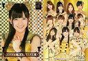 【中古】アイドル(AKB48 SKE48)/AKB48 トレーディングコレクション R234R : 渡辺麻友/箔押しホロカード/AKB48 トレーディングコレクション