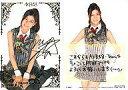 【中古】アイドル(AKB48・SKE48)/AKB48 トレーディングコレクション R237R : 阿部マリア/箔押しカード/AKB48 トレーディングコレクション