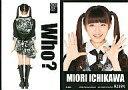 【エントリーでポイント10倍!(9月26日01:59まで!)】【中古】アイドル(AKB48・SKE48)/AKB48 トレーディングコレクション R239N : 市川美織/ノーマルカード/AKB48 トレーディングコレクション