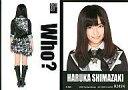 【中古】アイドル(AKB48 SKE48)/AKB48 トレーディングコレクション R245N : 島崎遥香/ノーマルカード/AKB48 トレーディングコレクション