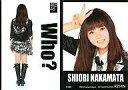 【中古】アイドル(AKB48 SKE48)/AKB48 トレーディングコレクション R254N : 仲俣汐里/ノーマルカード/AKB48 トレーディングコレクション