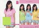 【中古】アイドル(AKB48 SKE48)/AKB48 トレーディングコレクション SP11J : 仲川遥香(/400)/ジャージカード/AKB48 トレーディングコレクション