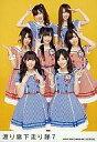 【中古】生写真(AKB48・SKE48)/アイドル/AKB48 渡り廊下走り隊7/「へたっぴウィンク」セブンネットショッピング特典【02P03Dec16】【画】