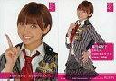 【中古】アイドル(AKB48 SKE48)/AKB48 トレーディングコレクション R037N : 篠田麻里子/ノーマルカード/AKB48 トレーディングコレクション