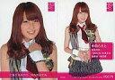【中古】アイドル(AKB48 SKE48)/AKB48 トレーディングコレクション R067N : 中田ちさと/ノーマルカード/AKB48 トレーディングコレクション