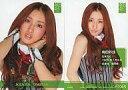 【中古】アイドル(AKB48 SKE48)/AKB48 トレーディングコレクション R106N : 梅田彩佳/ノーマルカード/AKB48 トレーディングコレクション