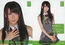 【中古】アイドル(AKB48 SKE48)/AKB48 トレーディングコレクション R118N : 菊地あやか/ノーマルカード/AKB48 トレーディングコレクション