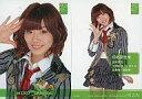 【中古】アイドル(AKB48 SKE48)/AKB48 トレーディングコレクション R121N : 田名部生来/ノーマルカード/AKB48 トレーディングコレクション