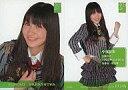 【中古】アイドル(AKB48 SKE48)/AKB48 トレーディングコレクション R124N : 中塚智実/ノーマルカード/AKB48 トレーディングコレクション