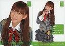【中古】アイドル(AKB48・SKE48)/AKB48 トレーディングコレクション R127N : 仁藤萌乃/ノーマルカード/AKB48 トレーディングコレクション