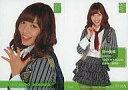 【中古】アイドル(AKB48 SKE48)/AKB48 トレーディングコレクション R130N : 野中美郷/ノーマルカード/AKB48 トレーディングコレクション