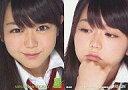 【中古】アイドル(AKB48 SKE48)/AKB48 トレーディングコレクション R142N : 峯岸みなみ/ノーマルカード/AKB48 トレーディングコレクション