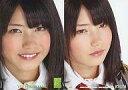 【中古】アイドル(AKB48 SKE48)/AKB48 トレーディングコレクション R157N : 横山由依/ノーマルカード/AKB48 トレーディングコレクション