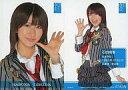 【中古】アイドル(AKB48 SKE48)/AKB48 トレーディングコレクション R163N : 石田晴香/ノーマルカード/AKB48 トレーディングコレクション