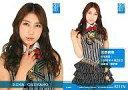 【中古】アイドル(AKB48 SKE48)/AKB48 トレーディングコレクション R211N : 近野莉菜/ノーマルカード/AKB48 トレーディングコレクション