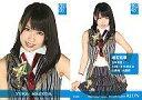 【中古】アイドル(AKB48 SKE48)/AKB48 トレーディングコレクション R217N : 増田有華/ノーマルカード/AKB48 トレーディングコレクション