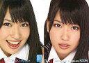 【中古】アイドル(AKB48 SKE48)/AKB48 トレーディングコレクション R220N : 増田有華/ノーマルカード/AKB48 トレーディングコレクション