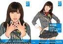 【中古】アイドル(AKB48 SKE48)/AKB48 トレーディングコレクション R223N : 宮崎美穂/ノーマルカード/AKB48 トレーディングコレクション