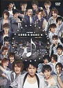 【中古】その他DVD PLAYZONE'11 SONG&DANC'N.