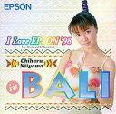 【中古】Windows95/Mac漢字Talk7.5.3以降 CDソフト I Love EPSON '98 Chiharu Niiyama in BALI