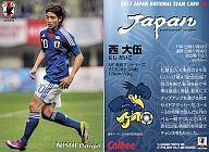 【中古】スポーツ/サッカー日本代表チームチップス 2011年版 18 : 西 大伍