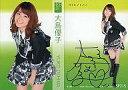 【中古】アイドル(AKB48・SKE48)/AKB48 トレーディングコレクション SP21S : 大島優子(直筆サイン入り)(/120)/AKB48 トレーディングコレクション【画】