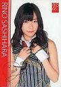 【中古】アイドル(AKB48 SKE48)/AKB48 トレーディングコレクション PR02B : 指原莉乃/スペシャルプロモーションカード/AKB48 トレーディングコレクション
