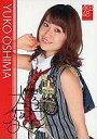 【中古】アイドル(AKB48 SKE48)/AKB48 トレーディングコレクション PR08B : 大島優子/スペシャルプロモーションカード/AKB48 トレーディングコレクション