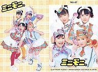 【中古】コレクションカード(ハロプロ)/アマダトレーディングカードモーニング娘。 No.47 : No.47/ミニモニ。/アマダトレーディングカードモーニング娘。