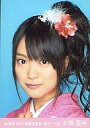 【中古】生写真(AKB48・SKE48)/アイドル/AKB48 北原里英/顔アップ/2010 福袋生写真【10P13Jun14】【画】