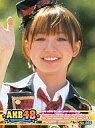 【中古】生写真(AKB48 SKE48)/アイドル/AKB48 篠田麻里子/No.066/AKB48コレクション生ブロマイド