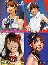 【中古】生写真(AKB48 SKE48)/アイドル/AKB48 篠田麻里子 北原里英/No.097/フォトシール/AKB48コレクション生ブロマイド