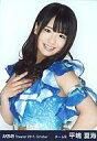 【中古】生写真(AKB48・SKE48)/アイドル/AKB48 平嶋夏海/バストアップ・右手胸に/劇場トレーディング生写...