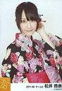【中古】生写真(AKB48・SKE48)/アイドル/SKE48 松井玲奈/バストアップ・髪飾りに手・衣装浴衣/公式生写真/2011.08【10P13Jun14】【画】