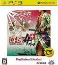 【中古】PS3ソフト 侍道4 Plus[Best版]