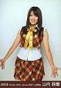 【中古】生写真(AKB48 SKE48)/アイドル/AKB48 山内鈴蘭/膝上/両手広げ/劇場トレーディング生写真セット2010.January