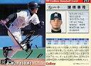 【中古】スポーツ/1999プロ野球チップス ラッキーカード特典/ロッテ/ゴールドサインカード 212 : 諸積 兼司(箔押しサイン入)