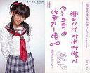 【中古】アイドル(AKB48・SKE48)/CD「完璧ぐ〜のね」特典No.40:No.40/多田愛佳/CD「完璧ぐ〜のね」特典トレカ【マラソン201207_趣味】【マラソン1207P10】【画】
