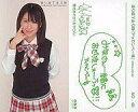 【中古】アイドル(AKB48・SKE48)/CD「アッカンベー橋」特典No.48:No.48/菊地あやか/CD「アッカンベー橋」特典トレカ【マラソン201207_趣味】【マラソン1207P10】【画】