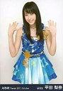 【エントリーでポイント10倍!(7月11日01:59まで!)】【中古】生写真(AKB48・SKE48)/アイドル/AKB48 平田梨奈/膝上/両手パー/2011.October