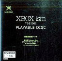 【中古】XBソフト XBOX-ism TGS2002 PLAYABLE DISC[DEMO DISC]